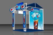 Gian hang Pepsi 2